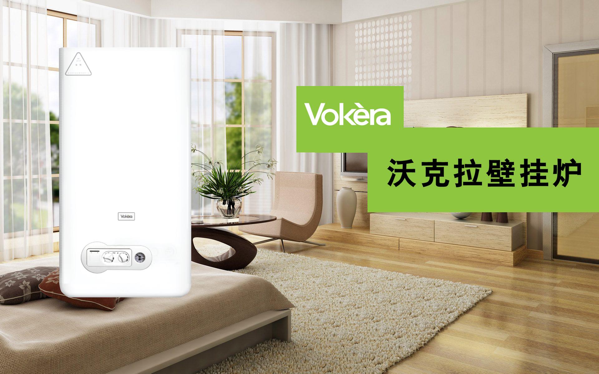 壁挂炉无线温控器安装使用方法